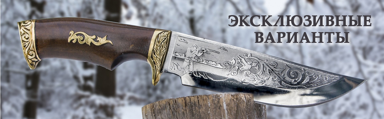 изготовление ножей в Украине