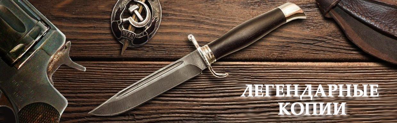 изготовление копии ножей